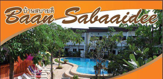 Baan Sabaaidee